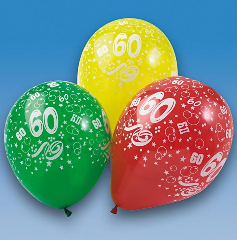 "5 Luftballons Mit Druck""60""Geburtstag,Party,Luftballon"